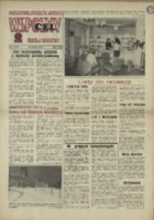 """Wspólny cel : Gazeta samorządu robotniczego """"Celwiskozy"""" odznaczona honorową złota odznaką zw. zaw. chemików , 1969, nr 5 (381)"""