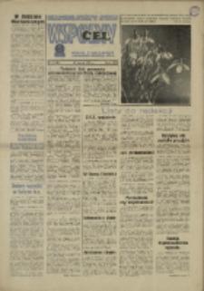"""Wspólny cel : Gazeta samorządu robotniczego """"Celwiskozy"""" odznaczona honorową złota odznaką zw. zaw. chemików , 1969, nr 8 (384)"""