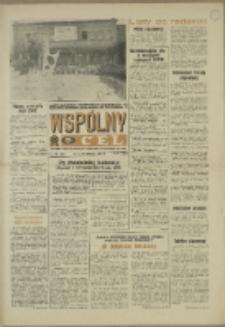 """Wspólny cel : Gazeta samorządu robotniczego """"Celwiskozy"""" odznaczona honorową złota odznaką zw. zaw. chemików, 1969, nr 28 (404)"""