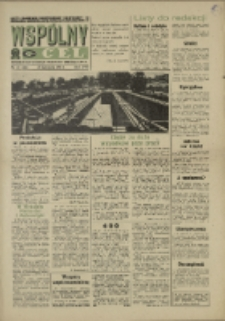 """Wspólny cel : Gazeta samorządu robotniczego """"Celwiskozy"""" odznaczona honorową złota odznaką zw. zaw. chemików, 1969, nr 32 (408)"""