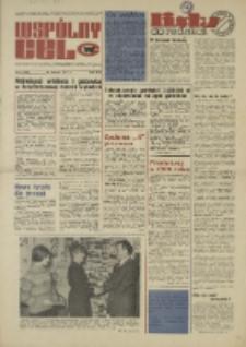 """Wspólny cel : Gazeta samorządu robotniczego """"Celwiskozy"""", 1971, nr 4 (451)"""