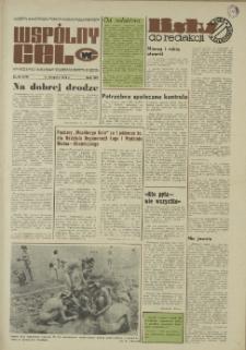 """Wspólny cel : Gazeta samorządu robotniczego """"Celwiskozy"""", 1971, nr 24 (471)"""