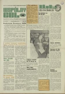 """Wspólny cel : Gazeta samorządu robotniczego """"Celwiskozy"""", 1971, nr 30 (477)"""