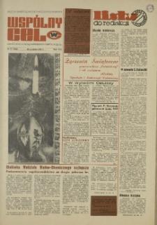 """Wspólny cel : Gazeta samorządu robotniczego """"Celwiskozy"""", 1971, nr 35 (482)"""